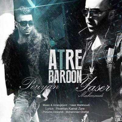 دانلود آهنگ جدید Yaser Mahmoudi - Atre Baroon (Ft Pouyan) | Download New Music By Yaser Mahmoudi - Atre Baroon (Ft Pouyan)