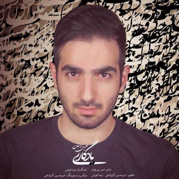 دانلود آهنگ جدید Soheil Armaghan - Yadegari | Download New Music By Soheil Armaghan - Yadegari