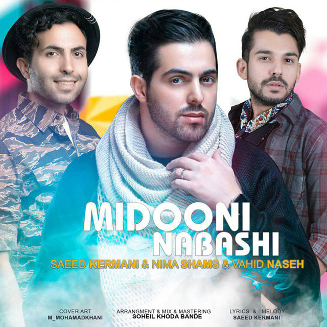دانلود آهنگ جدید نیما شمس - میدونی نباشی | Download New Music By Nima Shams - Midooni Nabashi (feat. Saeed Kermani & Vahid Naseh)