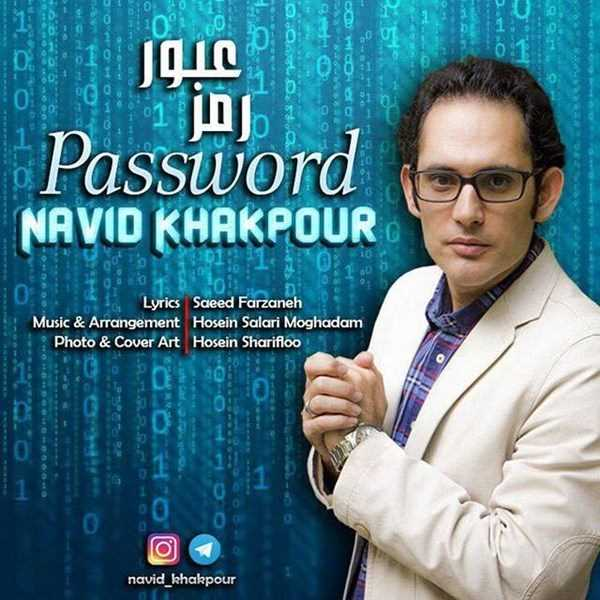 دانلود آهنگ جدید Navid Khakpour - Ramze Obour | Download New Music By Navid Khakpour - Ramze Obour