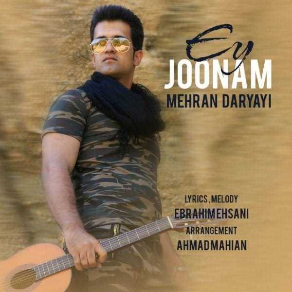 دانلود آهنگ جدید Mehran Daryayi - Ey Joonam | Download New Music By Mehran Daryayi - Ey Joonam