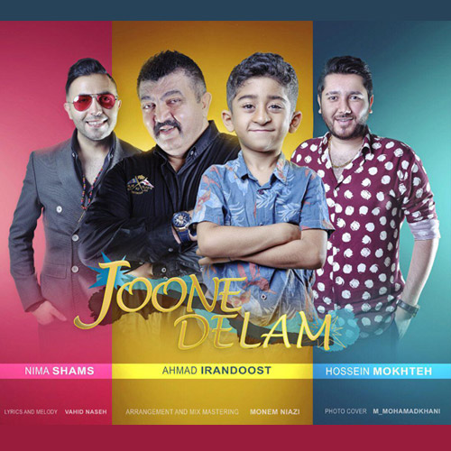 دانلود آهنگ جدید نیما شمس - جون دلم | Download New Music By Nima Shams - Joone Delam (feat. Ahmad Irandoost & Hossein Mokhteh)
