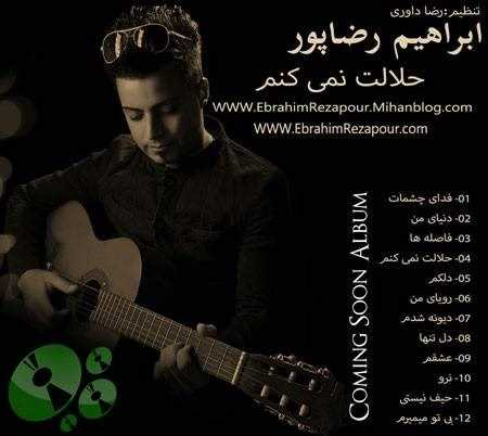 دانلود آهنگ جدید Ebrahim Rezapour - Fadaye CheshMat | Download New Music By Ebrahim Rezapour - Fadaye CheshMat