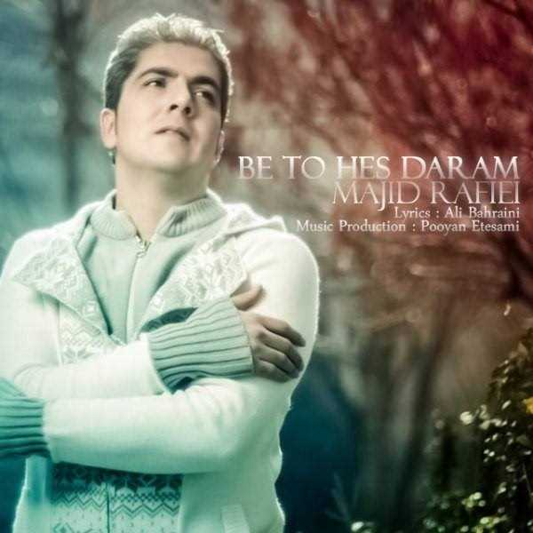 دانلود آهنگ جدید Majid Rafiei - Be To Hes Daram | Download New Music By Majid Rafiei - Be To Hes Daram