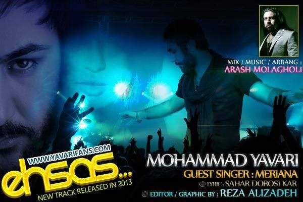 دانلود آهنگ جدید Mohammad Yavari - Ehsas | Download New Music By Mohammad Yavari - Ehsas